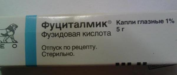 Futsitalmik eye drops instruction