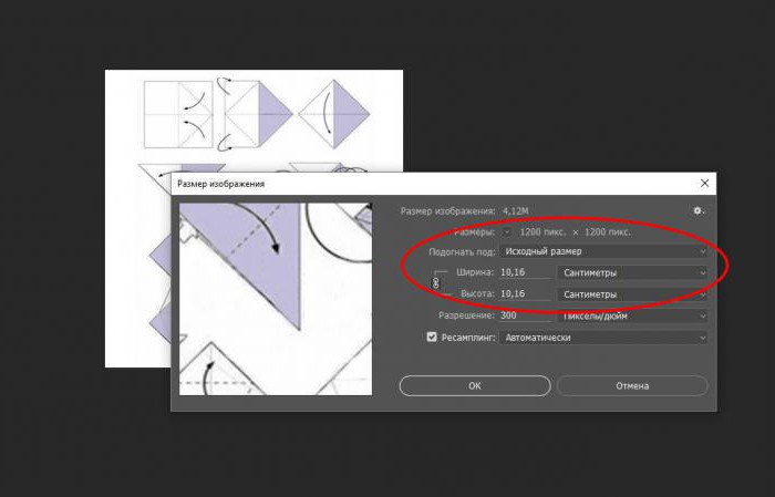 how to reduce the size of kb jpg file