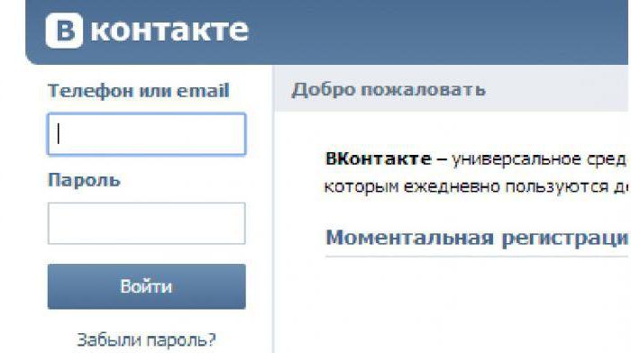 Шпион ВК  Секреты ВКонтакте моя страница  Поиск ВК