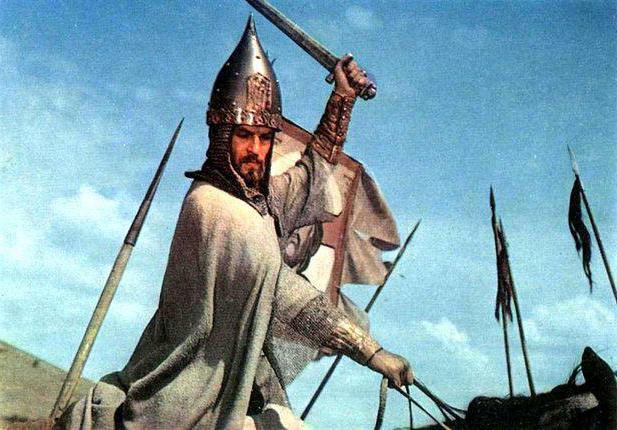 First Grand Duke of Russia