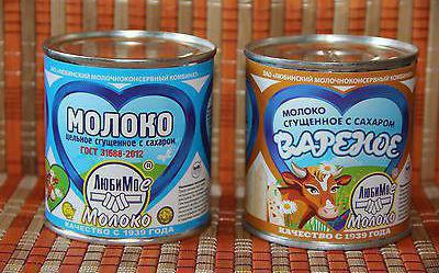 standard can of condensed milk how many grams