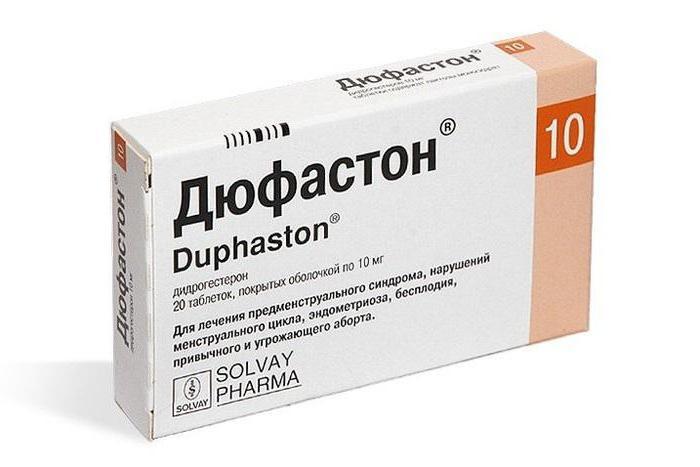 Дюфастон при беременности(ПОЛЕЗНО ЗНАТЬ)