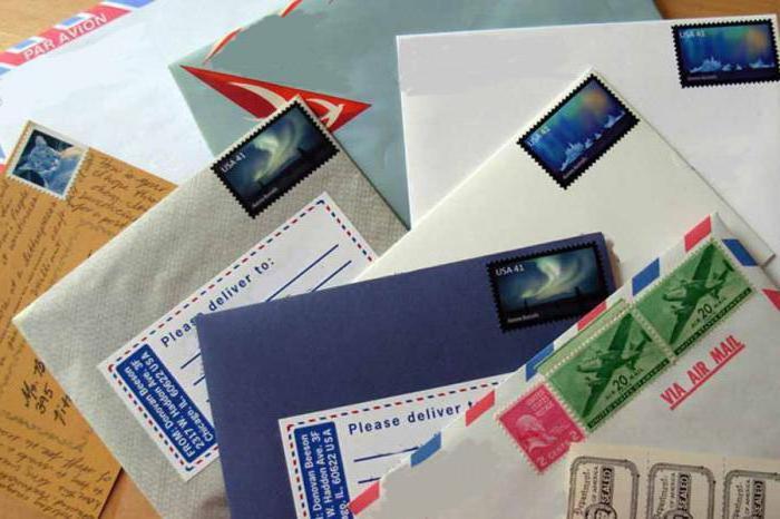 Как отправить письмо толоконскому