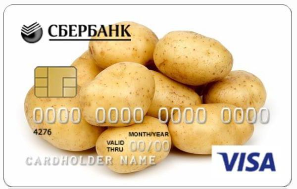 making a Sberbank card with an individual design