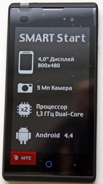 Restart to recovery android