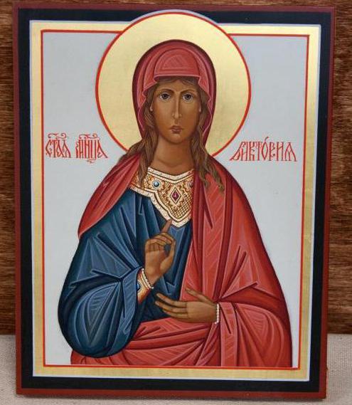 день ангела у виктории по церковному календарю внимание