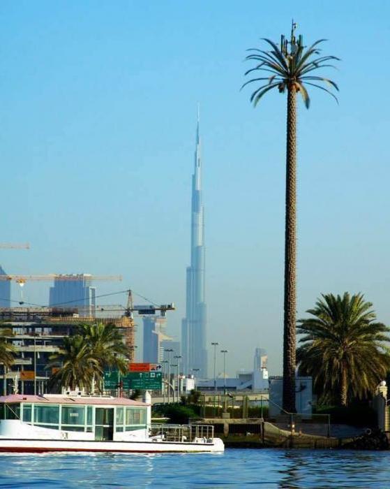 Burj Khalifa skyscraper height