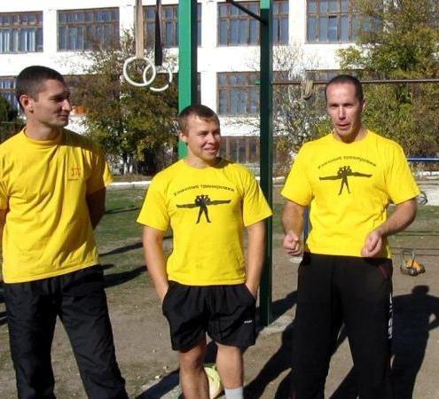 Tamir Sheikh Exercise