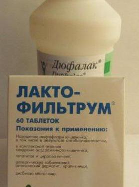 лактофильтрум аналоги дешевые россия