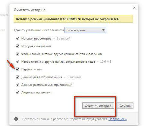 how to remove the login at the contact google chrome
