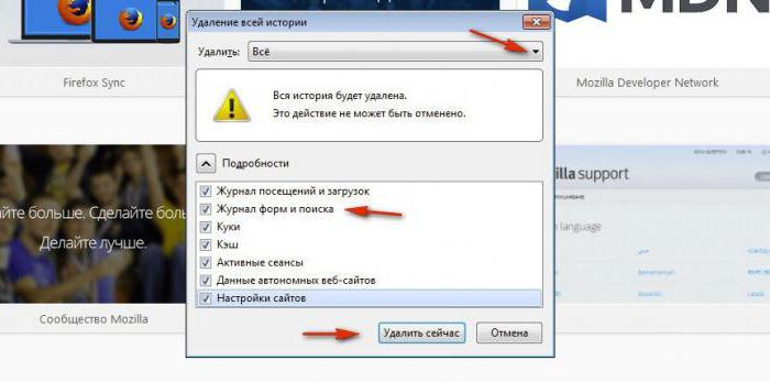 how to delete a login when entering a contact in yandex browser