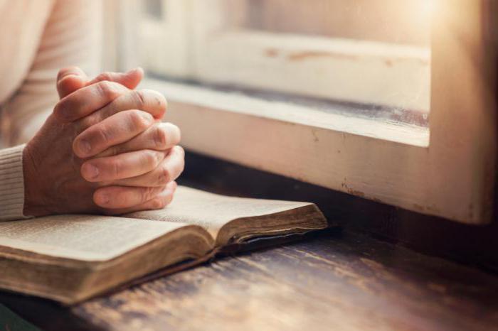 Сильная молитва от проклятия: текст, эффективность и отзывы