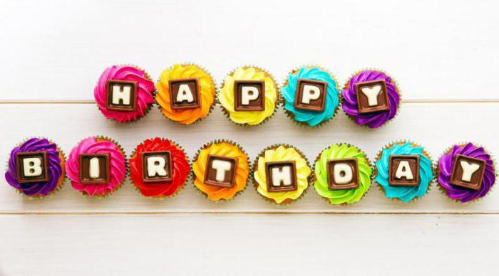 интересное поздравление с днем рождения