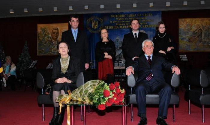 Kravchuk's wife, Leonid Makarovic