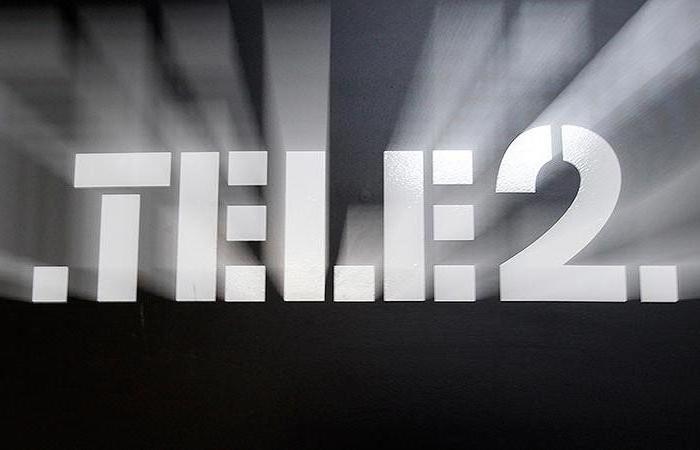 узнать на ком зарегистрирован номер телефона теле2 проверка организации по инн налоговая сайт