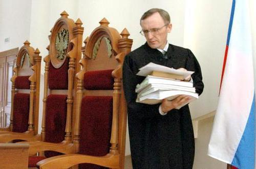 application for cancellation of the court order