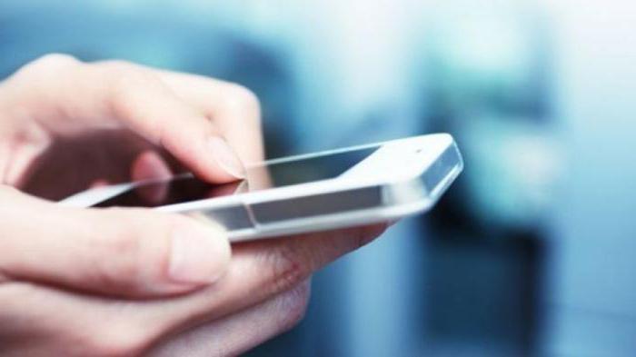 как поделиться балансом на мтс беларусь взять кредит онлайн электронными деньгами