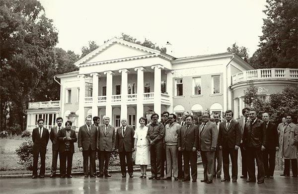 historical museum reserve Lenin hills