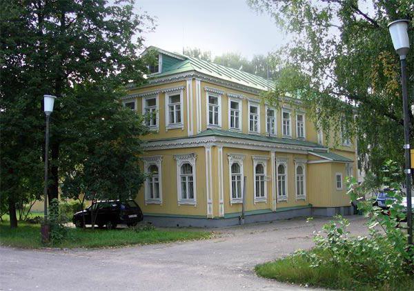 museum reserve slides Lenin