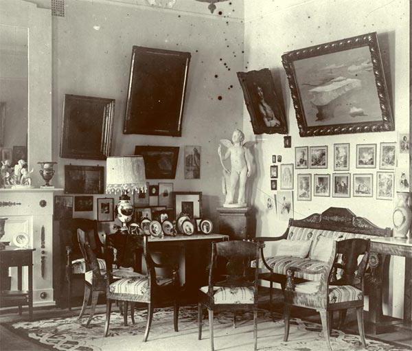 Museum Reserve Lenin slides address