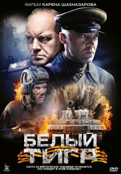 Russian military action movies