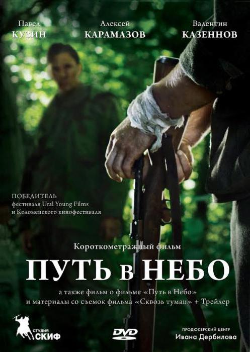 Russian serials, crime, action films (military)