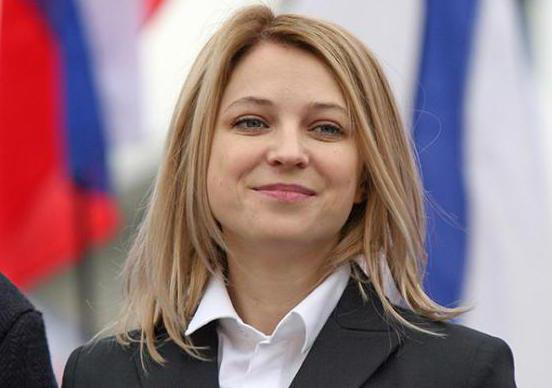 Kubskaya Natalya Vladimir MP