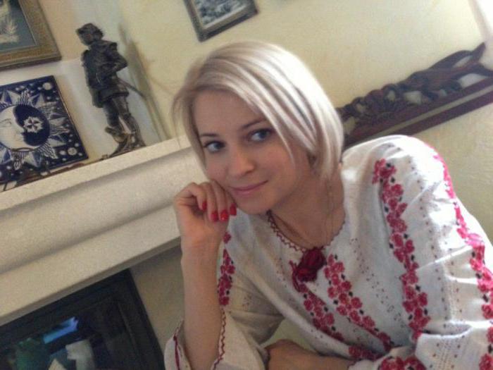 prosecutor natalya Pokonskaya