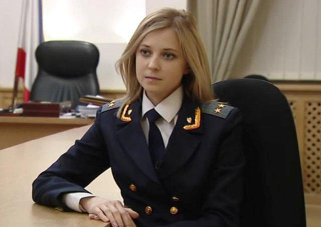Natalya Vladimir Pabskaya