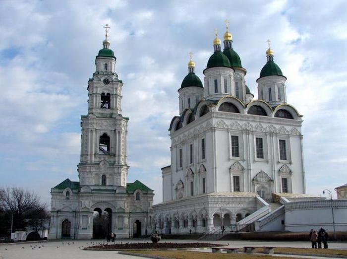 Astrakhan Assumption Cathedral
