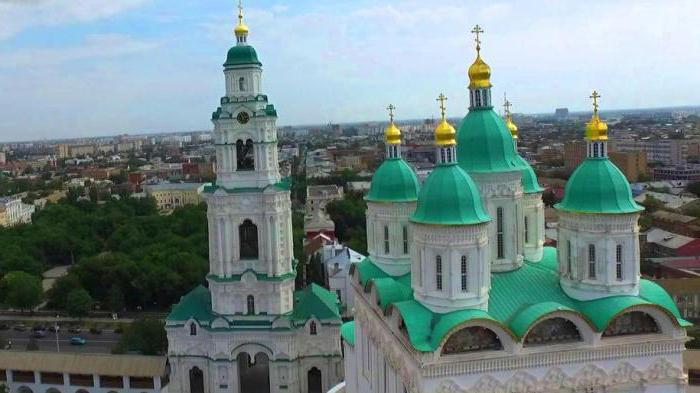 Astrakhan Assumption Cathedral phone
