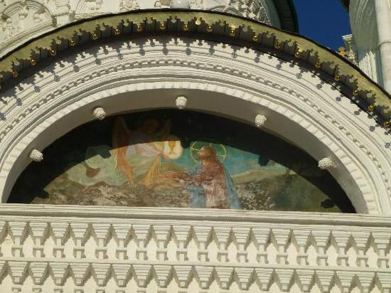 Astrakhan Assumption Cathedral address