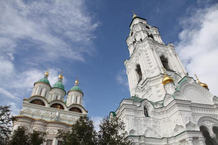 first cathedral in Astrakhan