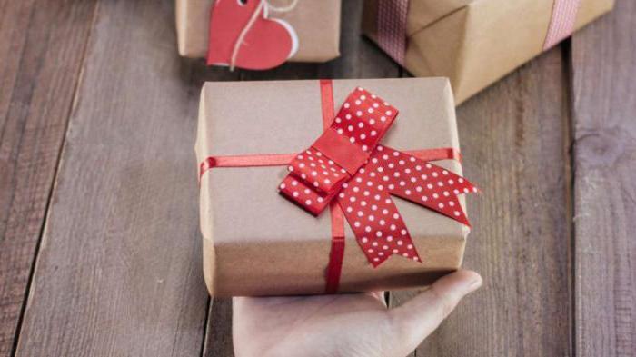 В чем секрет подарка 81