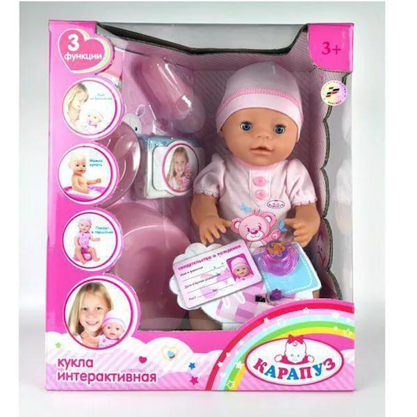 interactive toddler doll