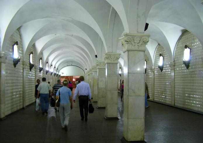 red line of the Moscow metro