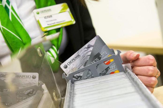 банковская карта сбербанка