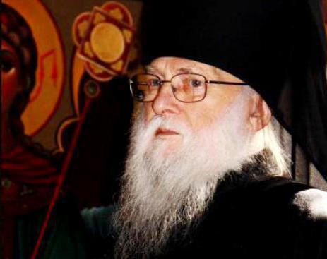 Монастырский сбор отца Георгия