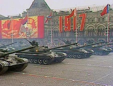 Holiday November 7 in the USSR photo