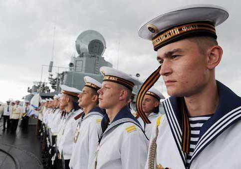 Russian army and navy