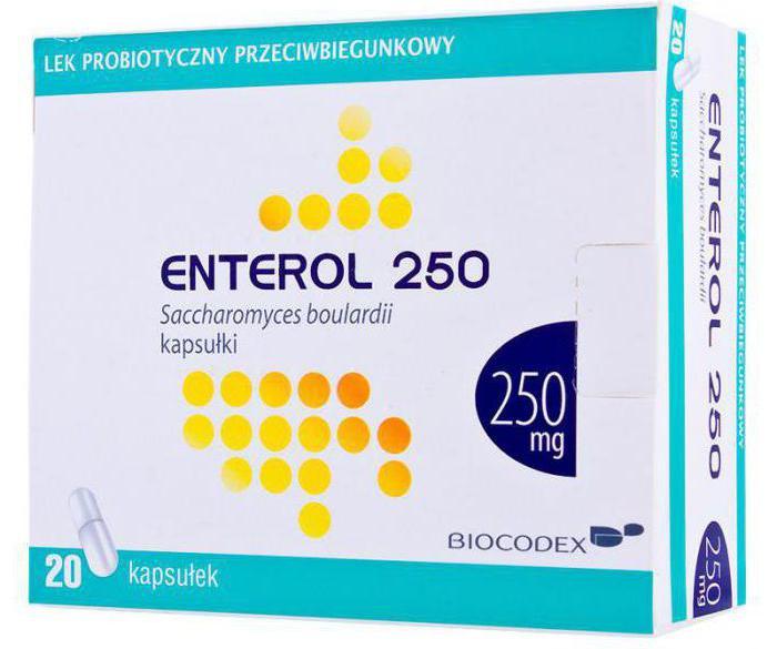 энтерол при приеме антибиотиков отзывы