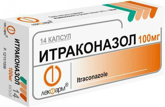 аналог итраконазола