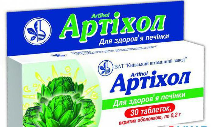 artikhol tablets instructions for use