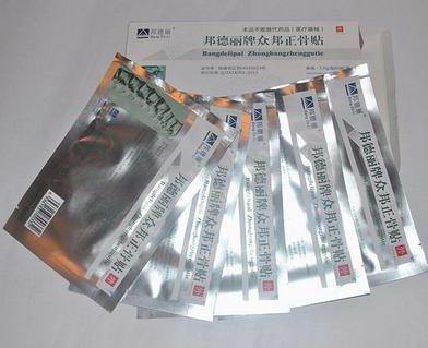 Изображение - Китайские обезболивающие пластыри для суставов 1641288