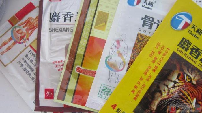 Изображение - Китайские обезболивающие пластыри для суставов 1641309