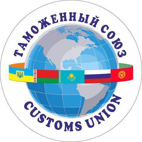 таможенный союз страны участники