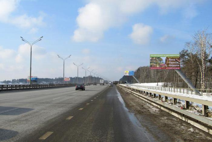 Minsk highway