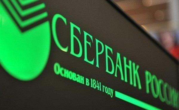 refinancing in Sberbank