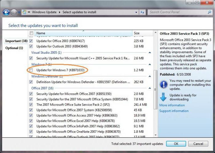 how to remove the authenticity of windows 7 step by step instructions