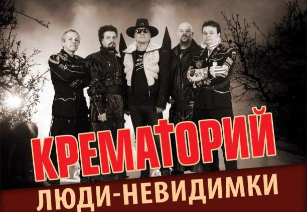 Armen Grigoryan singer
